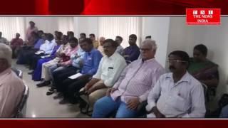 TELANGANA-के मेड्चल के जिला अधिकारी ने पुलिस और जिले के स्कूल के अधिकारियो के साथ बैठक की