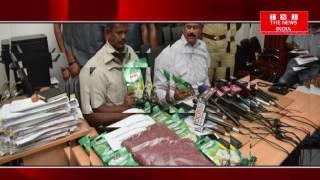 hyderabad में नकली बीज बेचने के आरोप में 4 लोगों को किया गिरफ्तार