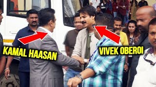 Kamal Haasan And Vivek Oberoi Spotted On Sets Of India's Best Dramebaaz