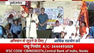 श्री  #SureshChavhanke जी ने पूछा  क्या कश्मीर में कोई हिन्दू मुख्यमंत्री बन सकता है?