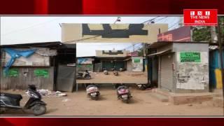 HYDERABAD में दारू की दुकान में छत तोड़कर की गई चोरी