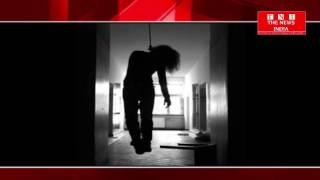 hyderabad :एक 21 वर्षीय महिला ने अपने घर में फ़ासी लगाकर की आत्महत्या