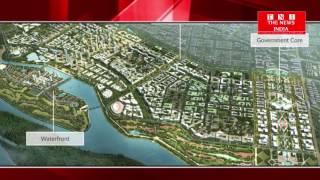 AP :कैपिटल रीजन डेवलपमेंट अथॉरिटी ने योजना संसथान स्थापित करने के लिए नीला प्रिंट किया तैयार