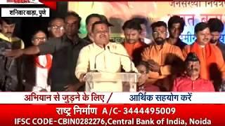 श्री #SureshChavhanke ji at Shanivarwada(PUNE) on Rising Muslim Population..