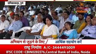 श्री #SureshChavhanke जी ने बोला विकास और जनसँख्या के कॉम्पीटिशन मे विकास नहीं जीत सकता