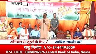 श्री #SureshChavhanke जी ने बोला कि कुछ लोग राजनेतिक सोच के लिए झंडा बदलते रहते है...