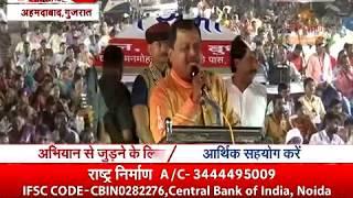 श्री #SureshChavhanke जी के ओजस्वी भाषण से लोग हुए उत्साहित.....