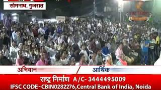 श्री #SureshChavhanke जी के तेजस्वी भाषण से लोग हुए उत्साहित...