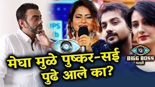 Pushkar-Sai Were In Bigg Boss Because Of Megha Dhade, Aastad Kale Reaction   Bigg Boss Marathi