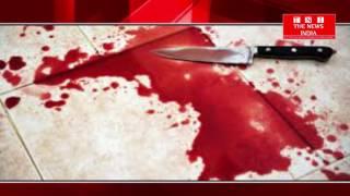 UTTAR PRDESH में हवस में अंधी लड़की ने नाबालिग लड़के से किया बलात्कार फिर काटा उस का लिंग