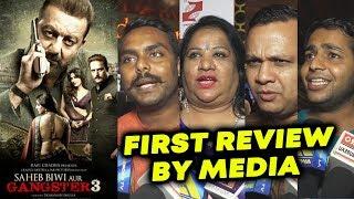 Saheb Biwi Aur Gangster 3 Review By Media | FIRST SHOW | Sanjay Dutt, Mahi Gill, Chitrangda, Jimmy