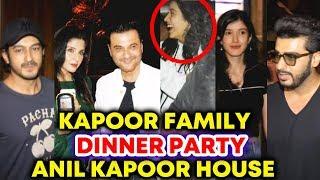 Anil Kapoor DINNER Party For Family | Janhvi Kapoor, Arjun Kapoor