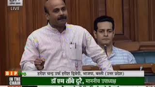 Shri Harish Dwivedi on recent flood and drought situation in various parts of the Country