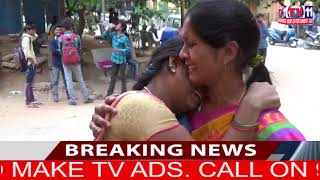 SEVENTH CLASS STUDENT MAHESH COMMITS SUICIDE AFTER SCHOOL MANAGEMENT FEE HARASSMENT IN MUSHEERABAD