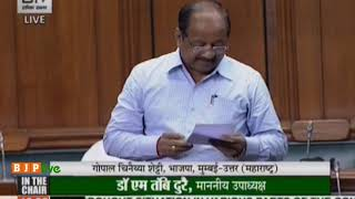 Shri Gopal Chinayya Shetty on recent flood and drought situation in various parts of the Country