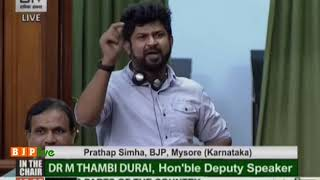 Shri Prathap Simha on recent flood and drought situation in various parts of the Country in LS