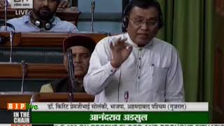 Dr. Kirit P Solanki on recent flood and drought situation in various parts of the Country in LS