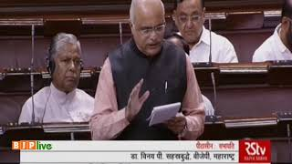 Dr. Vinay P Sahasrabuddhe on the problems faced by Satellite cities in Rajya Sabha