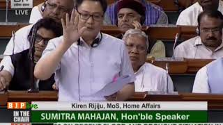 Shri Kiren Rijiju on recent flood and drought situation in various parts of the Country in Lok Sabha