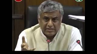 Highlights: AICC Press Briefing By Rajeev Gowda & Gourav Vallabh on Black Money