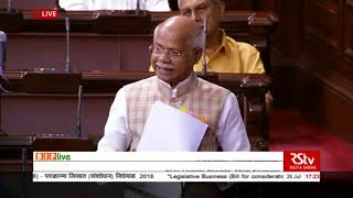 Shri Shiv Pratap Shukla's reply on 'The Negotiable Instruments Amendment Bill, 2018'