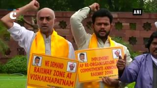 Protests will go on until our demands are fulfilled: Jayadev Galla