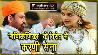 Padmaavat के बाद Manikarnika का विरोध शुरू, तथ्यों के ... |  Manikarnika |