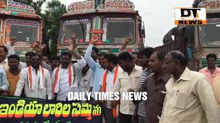 Lorry Strike May Cause Shortage of | Daily Food Vegetables and Daily Needs | Strike day 5