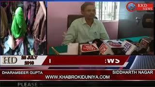 सिद्धार्थनगर जिले के एक सरकारी स्कूल में दी जा रही थी दीनी तालीम