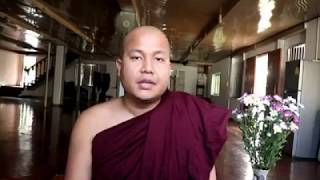 Bhaddiya Bhante explained about Conversion of Chakmas into Christianity