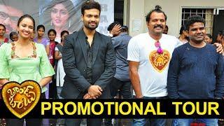 Brand Babu Movie Promotions   Sumanth Shailendra   ETV Prabhakar   Pujita Ponnada