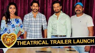 Brand Babu Movie Trailer Launched By Naga Chaitanya   Eesha Rebba   Maruthi