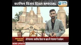 DPK NEWS - Kargil War: Full Documentary on India-Pakistan War 1999   An Untold Story