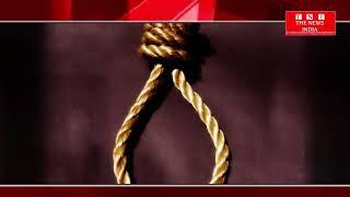 AP:यौन उत्पीडन के कारण  सौम्या ने की आत्महत्या