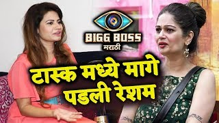 Megha Dhade Reveals Reason Behind Resham Tipnis Eviction | Bigg Boss Marathi | Interview