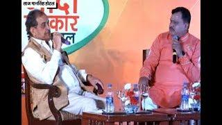 इस्पात मंत्री चौधरी बीरेंदर सिंह जी ने बताई 4 साल की उपलब्धियां व योजनायें #ModiSarkaarOnSudarshan