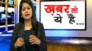 फर्जी नीम-हकीम कैसे फंसाते हैं शिकार? देखिये #SudarshanNews की खास रिपोर्ट