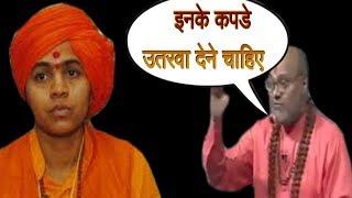 इफ्तार को लेकर महंत दिव्या गिरी को हिन्दुओं की सीधी धमकी