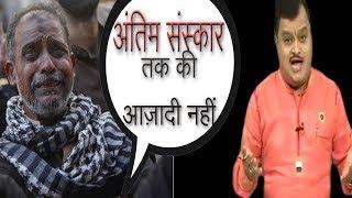 एक पाकिस्तानी हिंदु का दर्द | #BindasBol सुरेश चव्हाणके जी के साथ