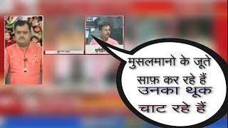 क्या कहना है पाकिस्तानी हिन्दू का | #BindasBol सुरेश चव्हाणके जी के साथ