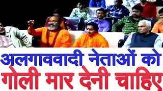 फिर एक हिन्दू गरजा कश्मीरी अलगाववादियों पर | #BindasBol सुरेश चव्हाणके जी के साथ
