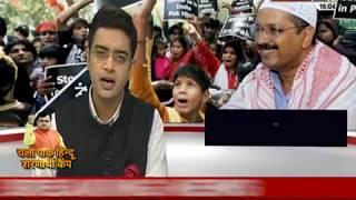 पाकिस्तानी हिन्दुओं के दर्द पर टस से मस नहीं होने को तैयार रोहिंग्या प्रेमी अरविन्द केजरीवाल...