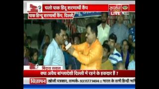 दिल्ली के पाकिस्तानी हिन्दू कैंप से  सुरेश चव्हाणके जी की ललकार | #BindasBol