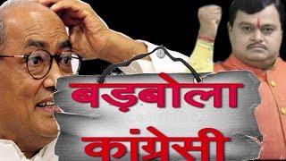 दिग्विजय सिंह ने माना सोनिया को अपनी मालकिन | #ChalteChalte सुरेश चव्हाणके जी के साथ
