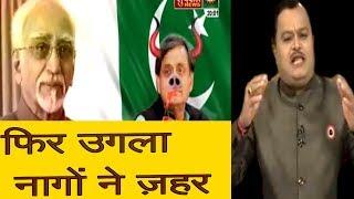 हिन्दुओं की तुलना पाकिस्तानियों से क्यों | #BindasBol सुरेश चव्हाणके जी के साथ