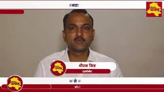 Rohini -रोहिणी की जनता में DDA का खौफ़     DDA कर रही है गरीबों को बेघर !    DELHI DARPAN TV