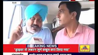 Harpal Cheema Exclusive on Janta TV