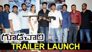Gudachari Movie Trailer Launch By Hero Nani | Adivi Sesh