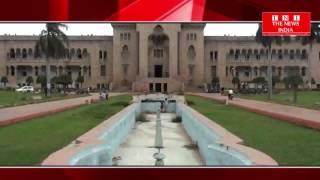 hyderabad :  उस्मानिया विश्वविद्यालय प्रशासन ने गैर-बोर्डर्स को नोटिस किया जारी