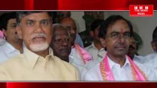 आंध्र प्रदेश के cm एन चंद्राबाबू नायडू और तेलंगाना के मुख्यमंत्री kcr ने राजनाथ सिंह से की मुलाकात
